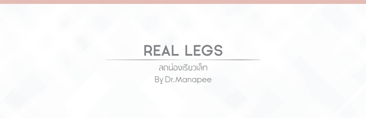 Real Legs