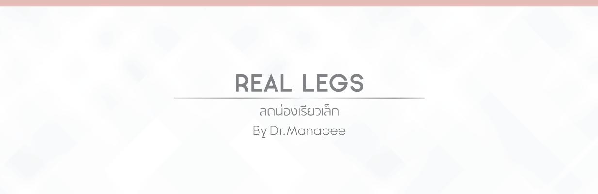 Real Legs